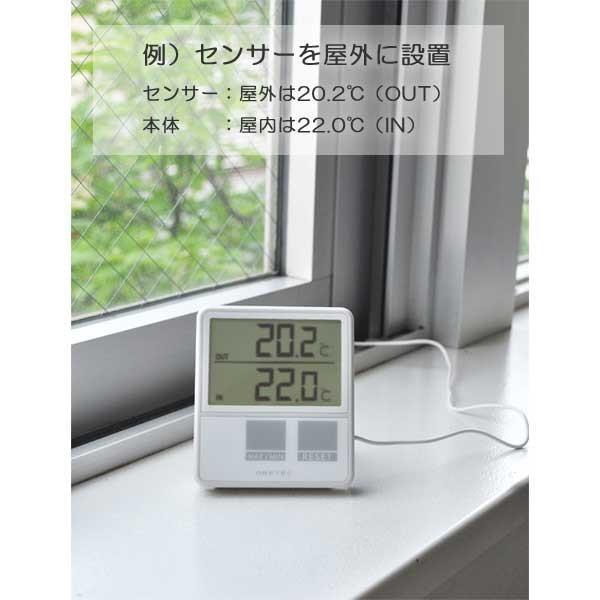 冷蔵庫温度計 外部センサー デジタル温度計 O-215WT 〒郵送可¥320|imanando|04