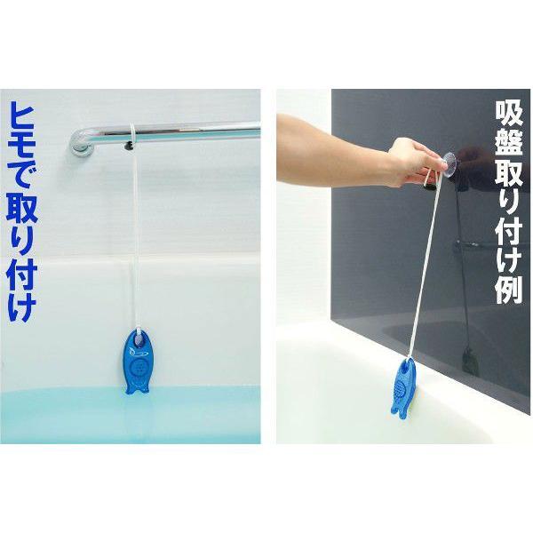 水位計(お風呂用お知らせブザー)OR-1012〜〒郵送可¥320|imanando|02