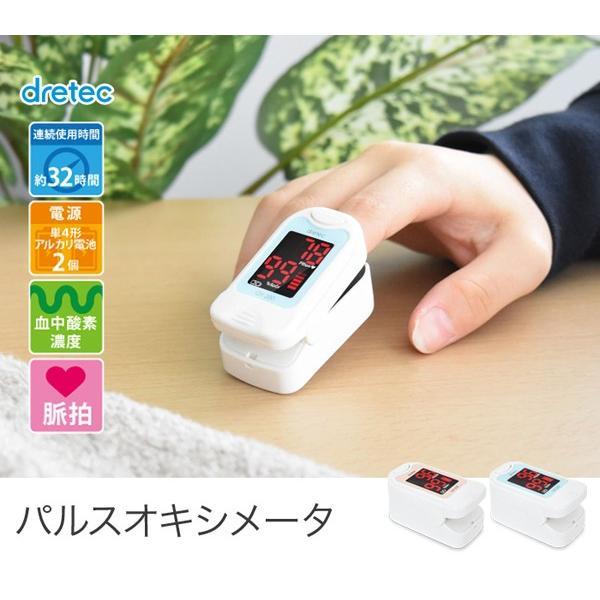 【医療機器】パルスオキシメータ OX-200 クリップ 成人 〒郵送可¥320 imanando 02