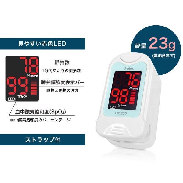 【医療機器】パルスオキシメータ OX-200 クリップ 成人 〒郵送可¥320 imanando 04