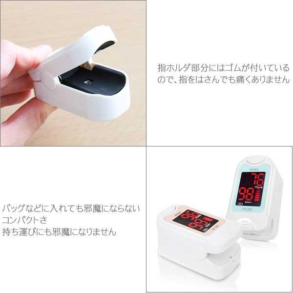 【医療機器】パルスオキシメータ OX-200 クリップ 成人 〒郵送可¥320 imanando 06