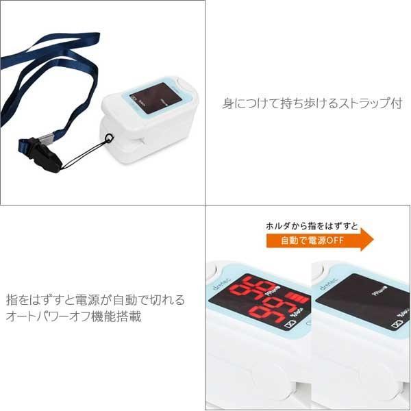 【医療機器】パルスオキシメータ OX-200 クリップ 成人 〒郵送可¥320 imanando 07