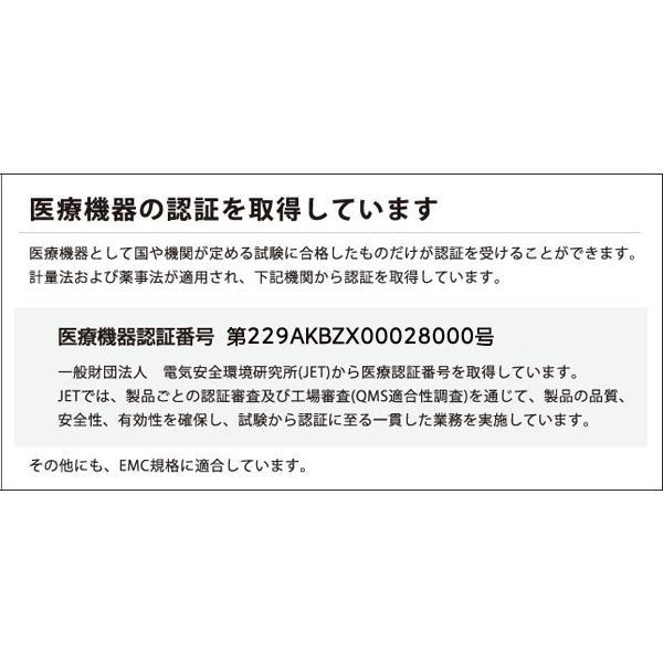 【医療機器】パルスオキシメータ OX-200 クリップ 成人 〒郵送可¥320 imanando 10