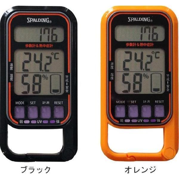 熱中症計つき温湿度計&歩数計&UV計&時計PS370〜〒郵送可¥320|imanando|02