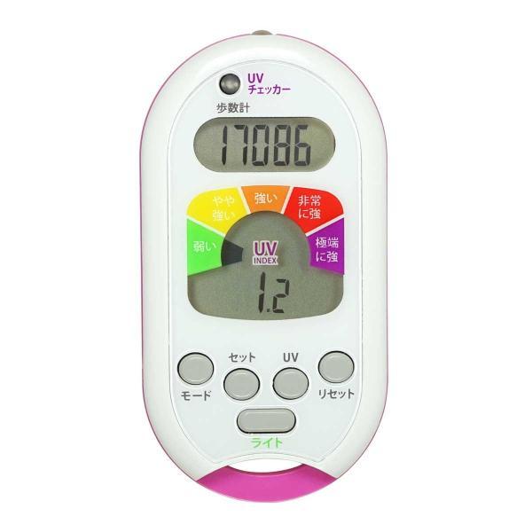 UVチェッカー 歩数計 紫外線測定器 PS375 〒郵送可¥320|imanando