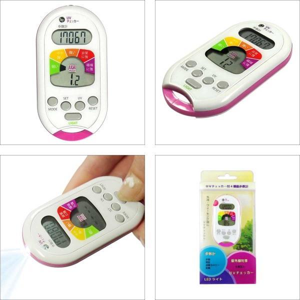 UVチェッカー 歩数計 紫外線測定器 PS375 〒郵送可¥320|imanando|02