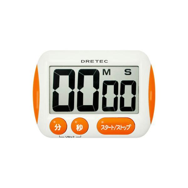 キッチンタイマー:大画面で見易いデジタルタイマーT-291〜〒郵送可¥320