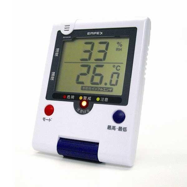 熱中症計&季節性インフルエンザ計つきデジタル温湿度計TD-8188〜郵送可¥320|imanando|02