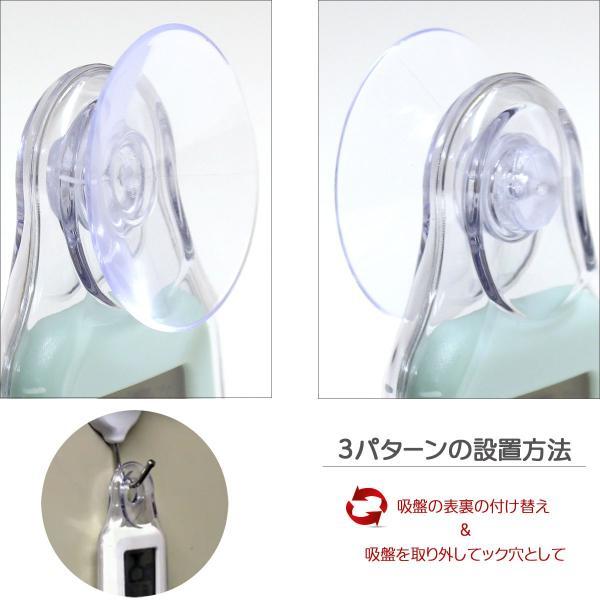 デジタル温度計 窓ガラス 吸盤 TD-8431 TD-8433 エンペックス 屋外 〒郵送可¥320 imanando 03