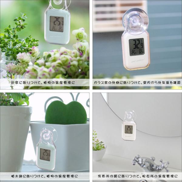デジタル温度計 窓ガラス 吸盤 TD-8431 TD-8433 エンペックス 屋外 〒郵送可¥320 imanando 04