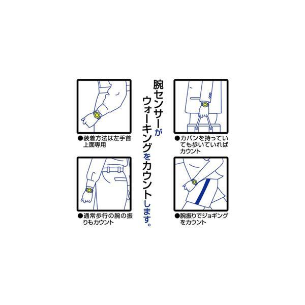 歩数計:ヤマサ腕時計式万歩計「とけい万歩」TM-350〜〒郵送可¥320|imanando|02
