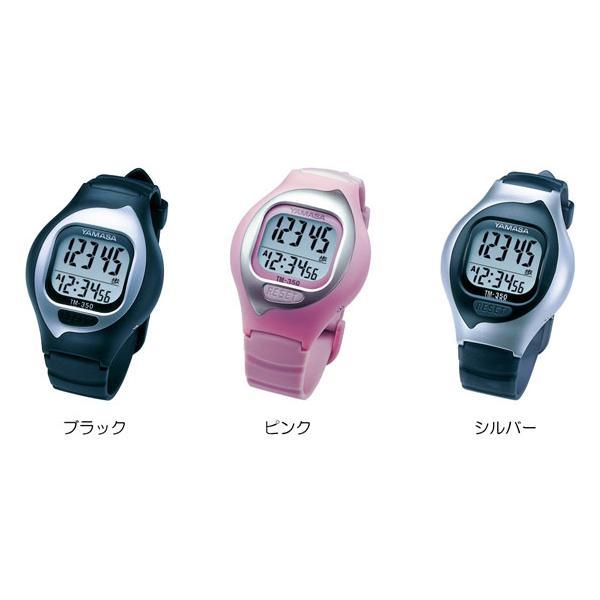 歩数計:ヤマサ腕時計式万歩計「とけい万歩」TM-350〜〒郵送可¥320|imanando|03