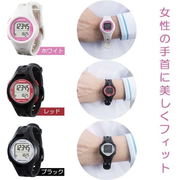 歩数計:ヤマサ電波時計つき腕時計式万歩計TM-450〜〒郵送可¥320|imanando|02
