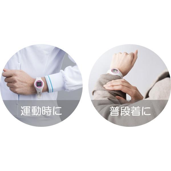 歩数計:ヤマサ電波時計つき腕時計式万歩計TM-450〜〒郵送可¥320|imanando|04