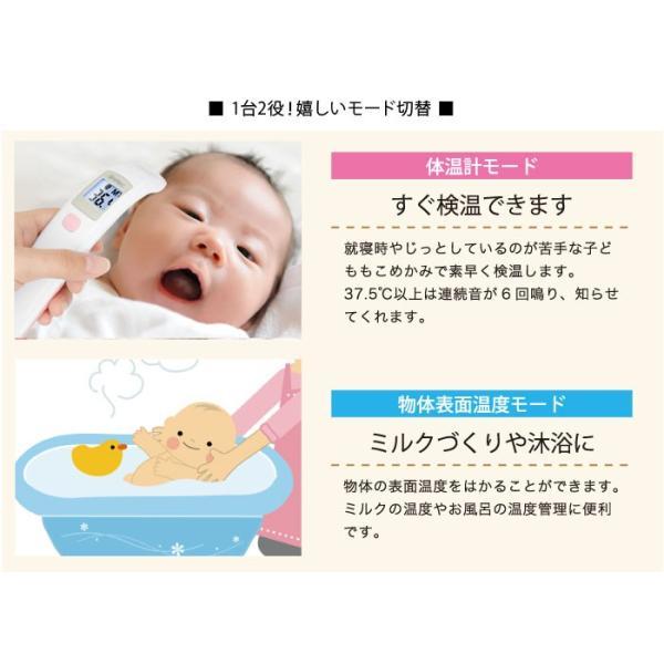 非接触体温計:赤外線体温計TO-401ピンク〜郵送可¥320|imanando|06