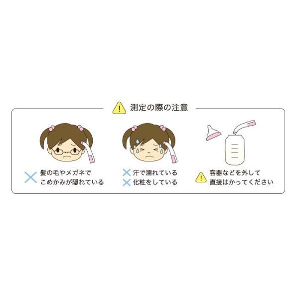 非接触体温計:赤外線体温計TO-401ピンク〜郵送可¥320|imanando|07