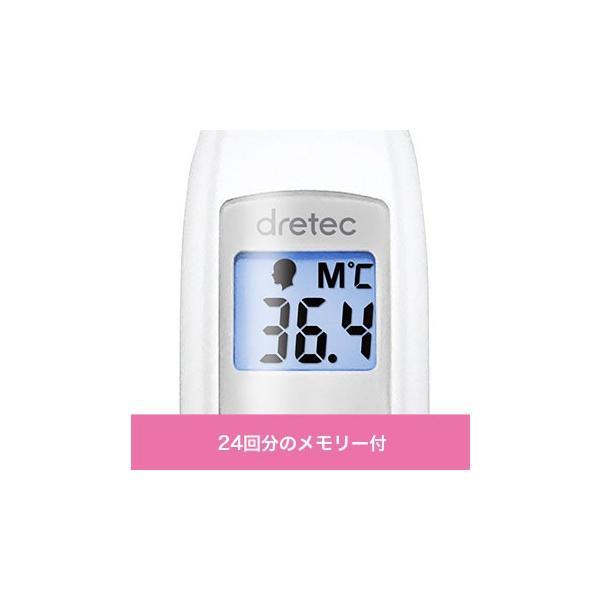 非接触体温計:赤外線体温計TO-401ピンク〜郵送可¥320|imanando|09