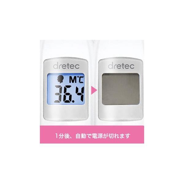 非接触体温計:赤外線体温計TO-401ピンク〜郵送可¥320|imanando|10