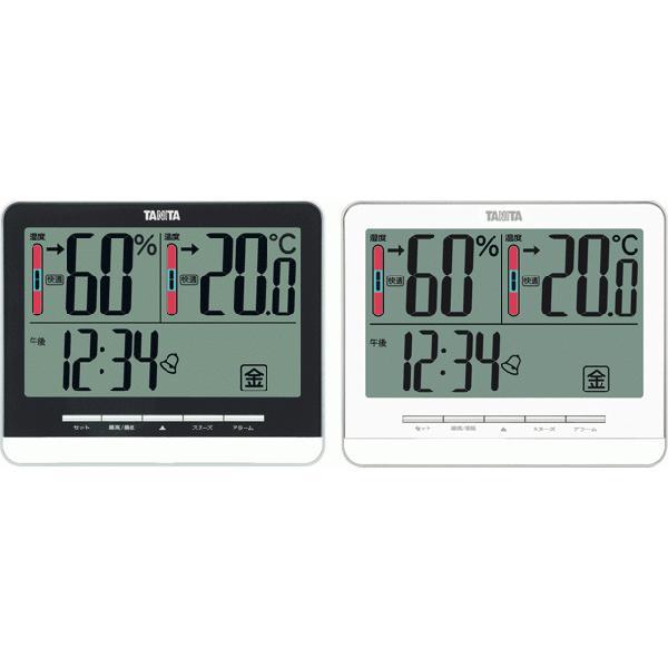 温湿度計:タニタ製デジタル温度・湿度計(壁掛・卓上)TT-538|imanando|02