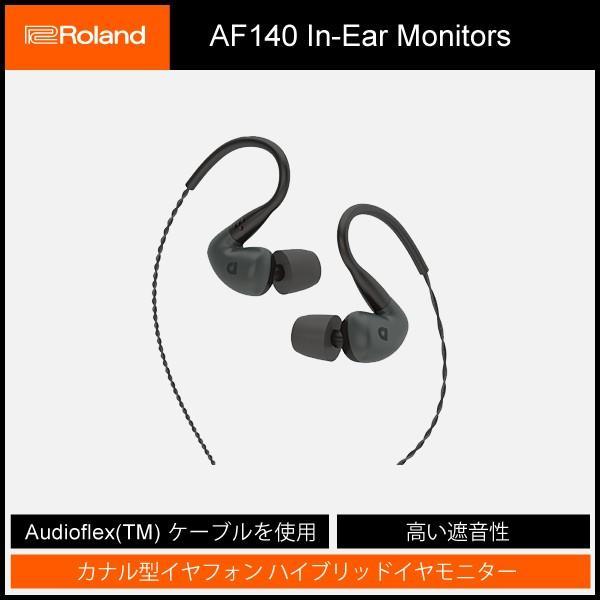 イヤホン In-Ear Monitorsシリーズ Roland AF1401-0-08グレー