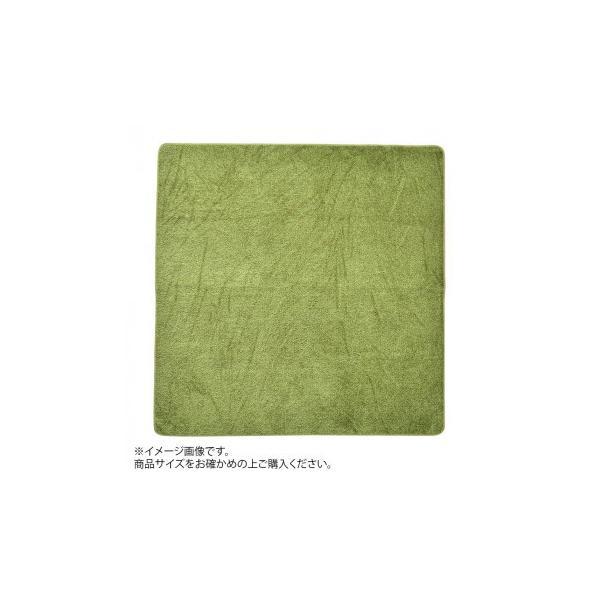 芝生風ラグ シーヴァ 約185×240cm 240622920(同梱・代引き不可)