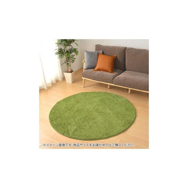芝生風ラグ シーヴァ 円形 直径約90cm 240622930(同梱・代引き不可)