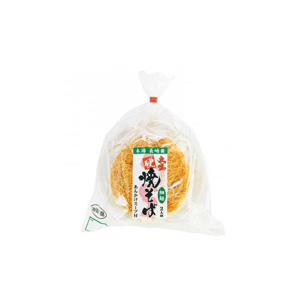 エン・ダイニング 本場長崎 大盛硬焼そば(細麺) 2人前×10個(同梱・代引き不可)