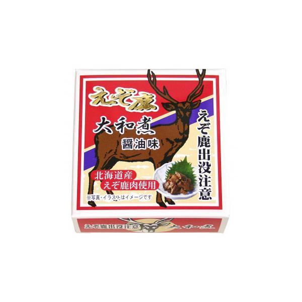 北都 えぞ鹿肉大和煮 缶詰 70g 10箱セット(同梱・代引き不可)