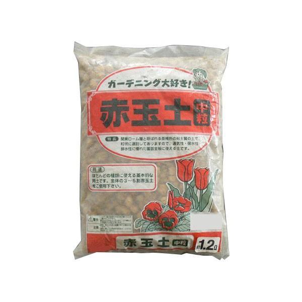 13-2 あかぎ園芸 赤玉土 中粒 1.2L 30袋(同梱・代引き不可)