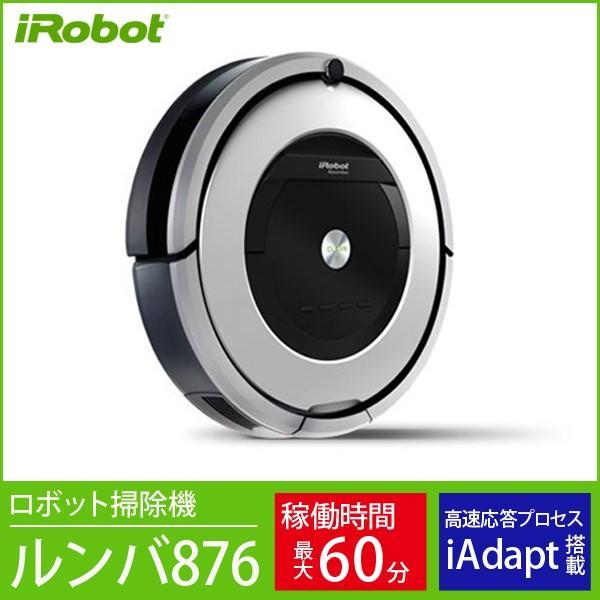 RoomClip商品情報 - ルンバ876 iRobot お掃除ロボット 床用ロボットクリーナー ロボット掃除機 800シリーズ Roomba 国内正規品 R876060 新生活