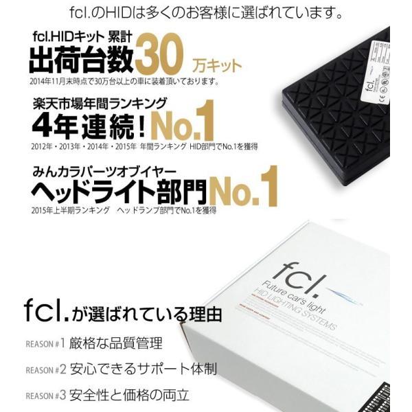 fcl HIDバルブ D4R D4S 2個1セット 6000K/8000K 当店人気商品|imaxsecond|13