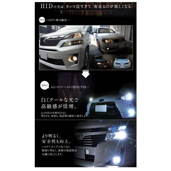 fcl HIDバルブ D4R D4S 2個1セット 6000K/8000K 当店人気商品|imaxsecond|14