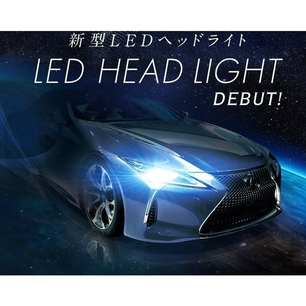 fcl LEDヘッドライト 車用 LEDフルキット H1/H3/H7/H8/H11/H16/HB3/HB4 当店人気商品|imaxsecond|16