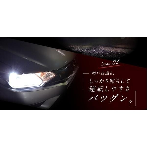 fcl LEDヘッドライト 車用 LEDフルキット H1/H3/H7/H8/H11/H16/HB3/HB4 当店人気商品|imaxsecond|18