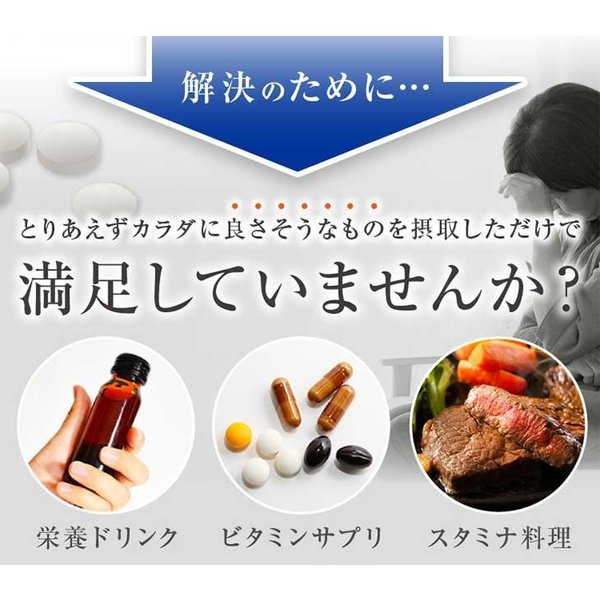 「正規品」イミダゾールジペプチド イミダペプチド ソフトカプセル30粒 お試し イミダゾールペプチド サプリ 栄養補助食品 日本予防医薬 送料無料 通販|imida|10