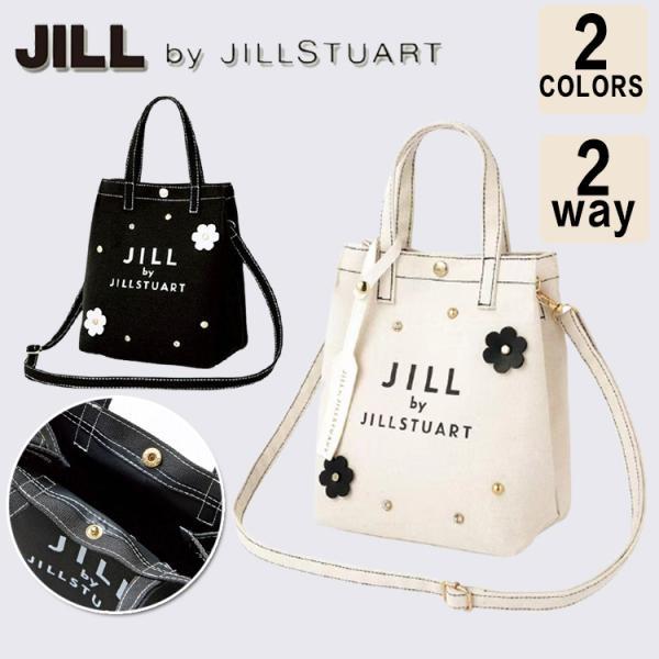 JILLbyJILLSTUART2WAYトートバッグショルダーバッグ付録FLOWERSHOULDERBAGBOOK