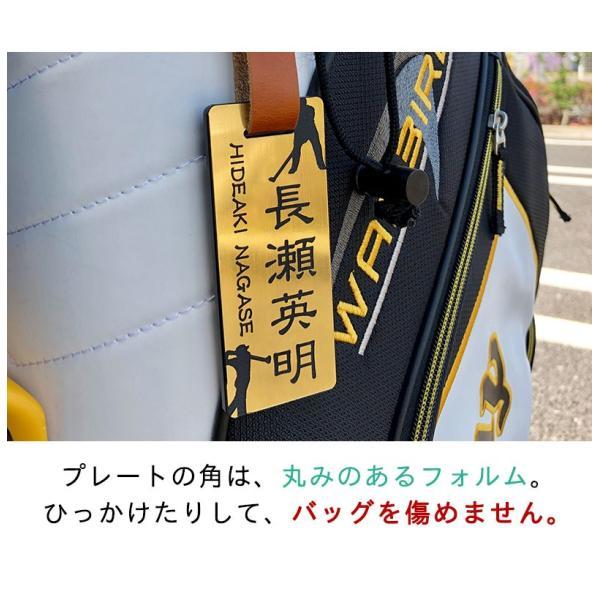 ネームプレート ゴルフ メール便可 名入れ 刻印 シンプル ネームタグ スクエア アクリル 本革ベルト 7種類 シルバー ゴールド クリア ミラー ブルー imistore 12