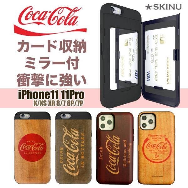 SKINU コカコーラ iPhone11 ケース iphone11pro ケース iphonexs ケース カードミラー スマホケース 送料無料 imobaile