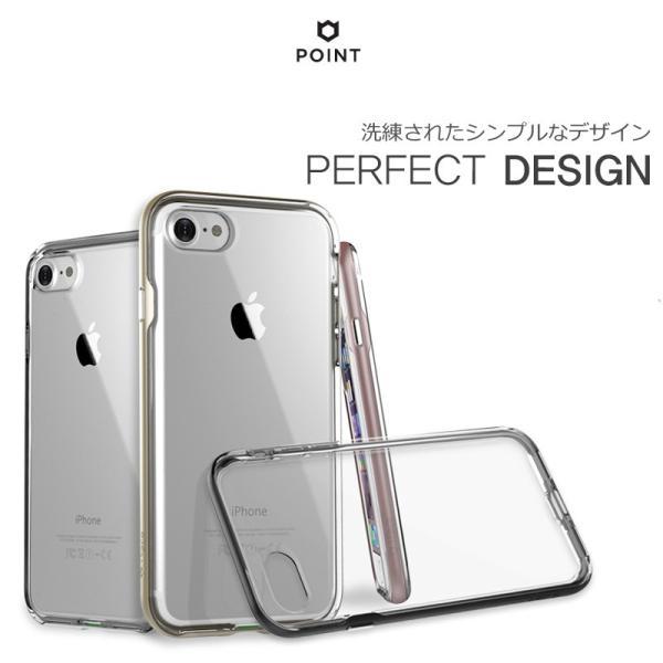 iFace Gentle 正規品 iPhone7 ケース アイフェイス ジェントル iPhone8 バンパー 全6色 送料無料  iPhone7Plus iPhone8Plus iPhone6 耐衝撃 並行輸入品 クリア|imobaile|03