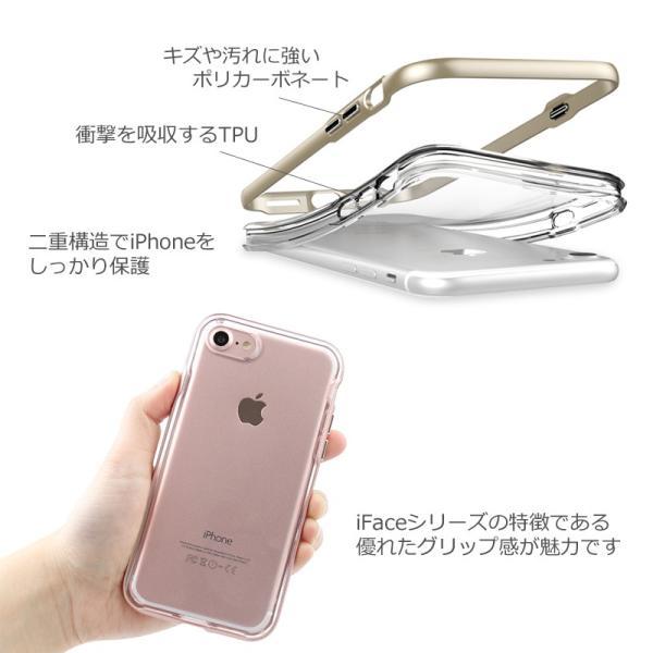 iFace Gentle 正規品 iPhone7 ケース アイフェイス ジェントル iPhone8 バンパー 全6色 送料無料  iPhone7Plus iPhone8Plus iPhone6 耐衝撃 並行輸入品 クリア|imobaile|06