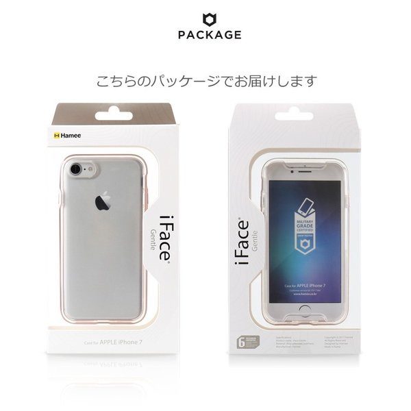 iFace Gentle 正規品 iPhone7 ケース アイフェイス ジェントル iPhone8 バンパー 全6色 送料無料  iPhone7Plus iPhone8Plus iPhone6 耐衝撃 並行輸入品 クリア|imobaile|08
