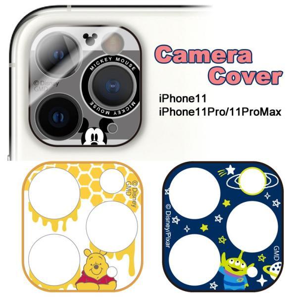 disneyカメラカバー