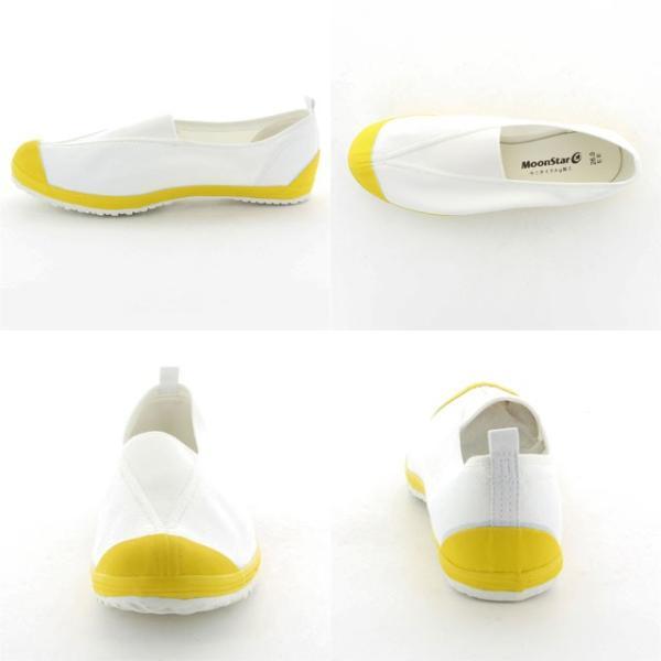 ムーンスター 子供靴/メンズ/レディース スクールエース2ガタ ムーンスター センターゴアの上履き MS シューズ|imoto-sports|02