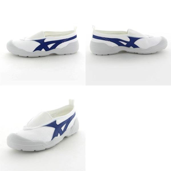 ムーンスター 子供靴/メンズ/レディース バイオLT 01 ムーンスター 足の健康と地球環境に配慮した上履き MS シューズ|imoto-sports|03