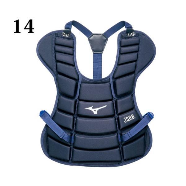 ミズノ 野球 キャッチャー用品 少年軟式用 プロテクター 1DJPY110 MIZUNO サイズ:S イージー&フィット構造 imoto-sports 03