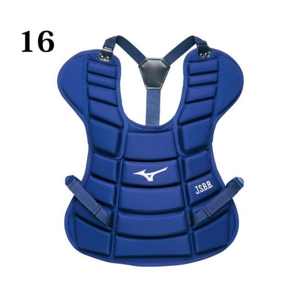 ミズノ 野球 キャッチャー用品 少年軟式用 プロテクター 1DJPY110 MIZUNO サイズ:S イージー&フィット構造 imoto-sports 04