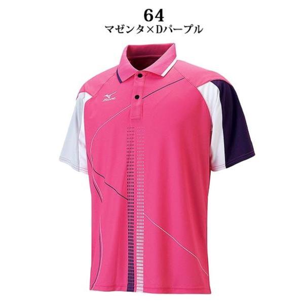 ミズノ スポーツウエア ドライサイエンス/ゲームシャツ ラケットスポーツ 62MA5016 MIZUNO 様々な機能を搭載 男女兼用 imoto-sports 03