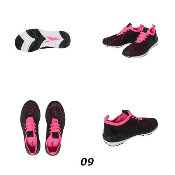ミズノ シューズ ウォーキング Tx Walk(ウォーキング) MIZUNO B1GF1844 スニーカー レディース imoto-sports 02