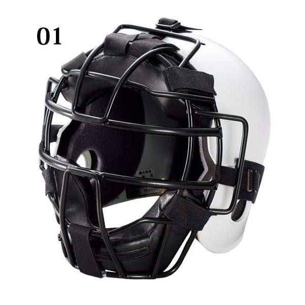 アシックス 野球 ジュニア 硬式用 キャッチャーズヘルメット BPH340 asics 少年用 imoto-sports 02
