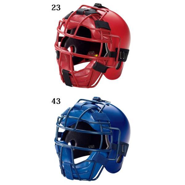アシックス 野球 ジュニア 硬式用 キャッチャーズヘルメット BPH340 asics 少年用 imoto-sports 03